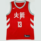 maillot-basket-harden-qualité-city edition-2018-front