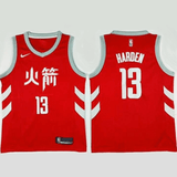 maillot-basket-harden-qualité-city edition-2018