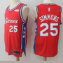 maillot-basket-simmons-qualité-rouge-2018