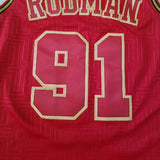 "RODMAN Dennis ""Year of the Rat"" (1997-98)"