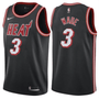 wade-maillot-nba-promotion-noir