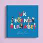 UK Legends Alphabet Book