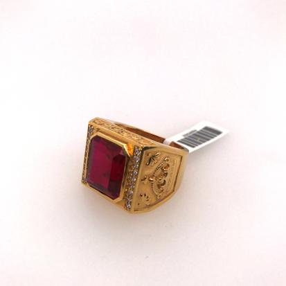 Gold Ring with Square Stone