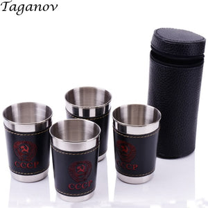 Stainless-Steel-Cup-Set-with-PU-Leather-Cover