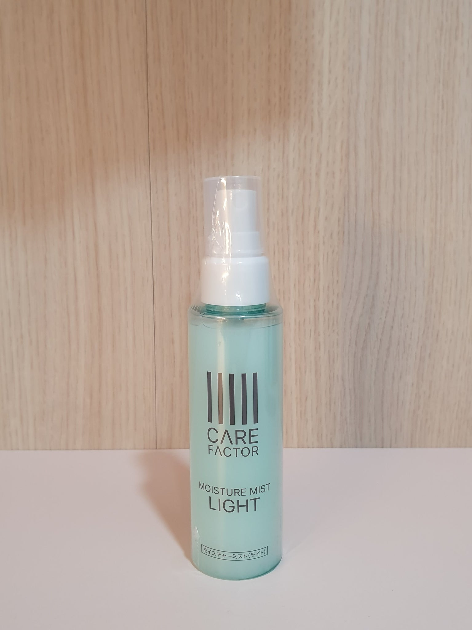 Artnature- Moisture Mist Light