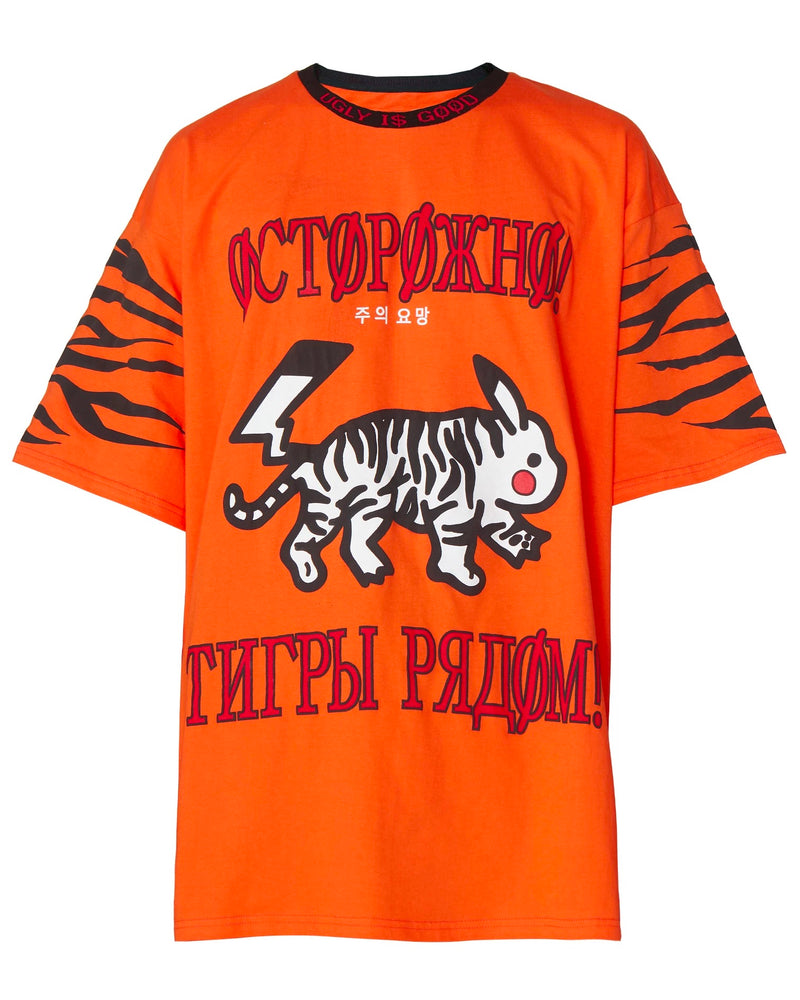Pika Tiger Shirt