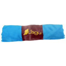 Blue Eco Friendly Beach Blanket