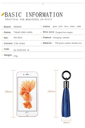 Ring Tassels USB Cable ( 3.0A output)