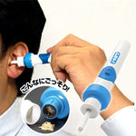 Electric Ear Cleaner
