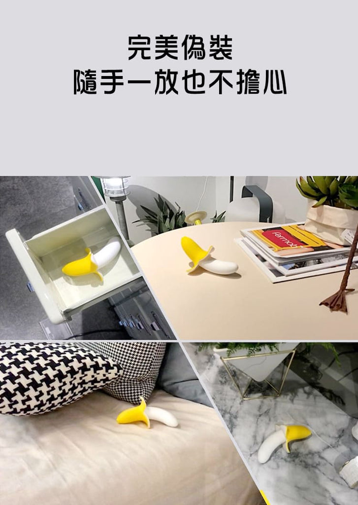 YY Horse 蕉男友 香蕉 迷你 G點 震棒 性玩具 情趣用品 香港 Banana G-spot Vibrator Sex Toy Adult Novelties Hong Kong