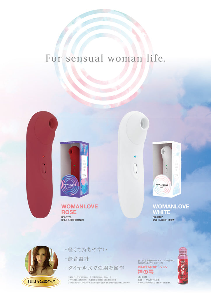 SSI Japan Woman Love 陰蒂 吸啜器 Clitoral Suction Toy