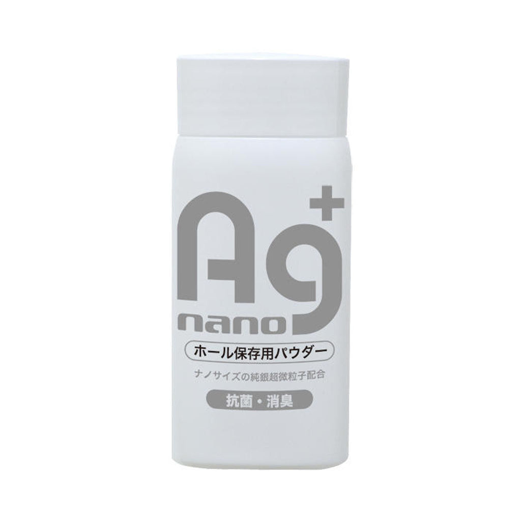 A-One AG+ Nano 純銀粒子 抗菌 消臭 玩具 保養粉 Silver Antibacterial Deodorising Toy Storage Powder