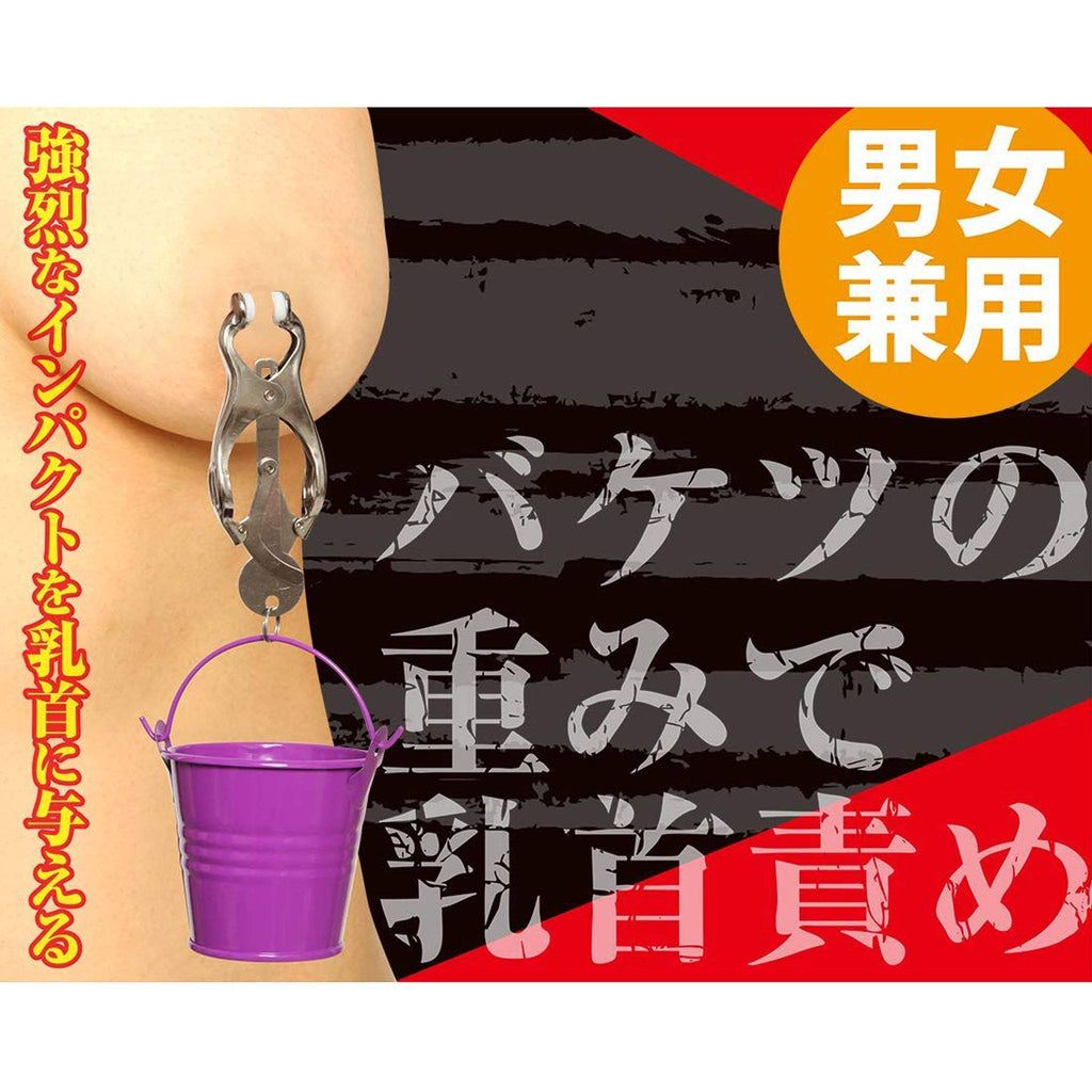 A-One Nipple Clip Clamps Bucket 金屬 吊桶 乳頭夾 BDSM