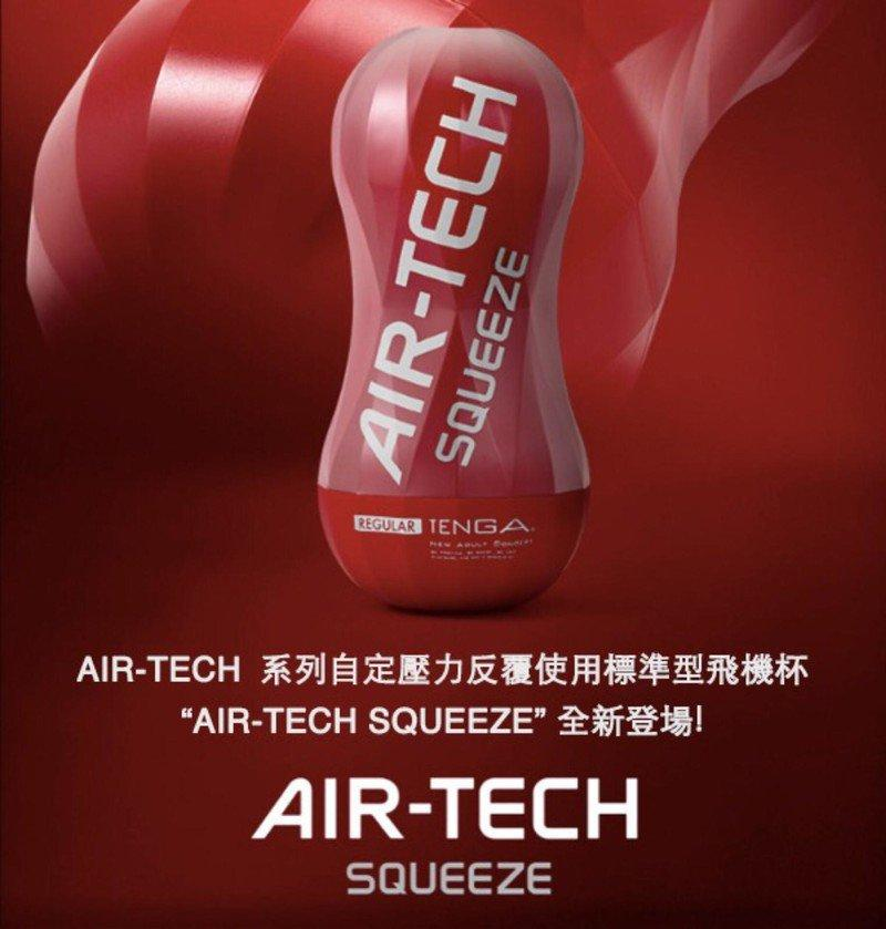 Tenga Air-Tech Squeeze White Gentle Masturbation Cup Sex Toy 擠壓 飛機杯 白色 溫柔型 性玩具