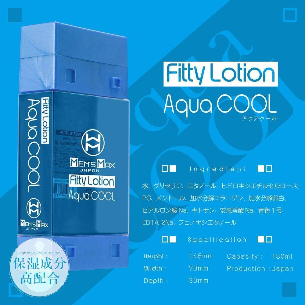 Men's Max Fitty Lotion Aqua COOL Cooling Water-based Lubricant 冰感 涼感 水性 潤滑液