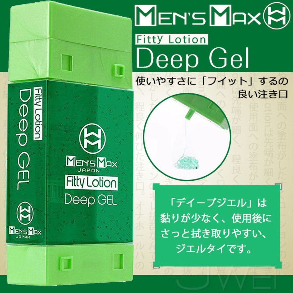 Men's Max Fitty Lotion Deep GEL Easy Rinse Water-based Lubricant 易洗 水性 潤滑液