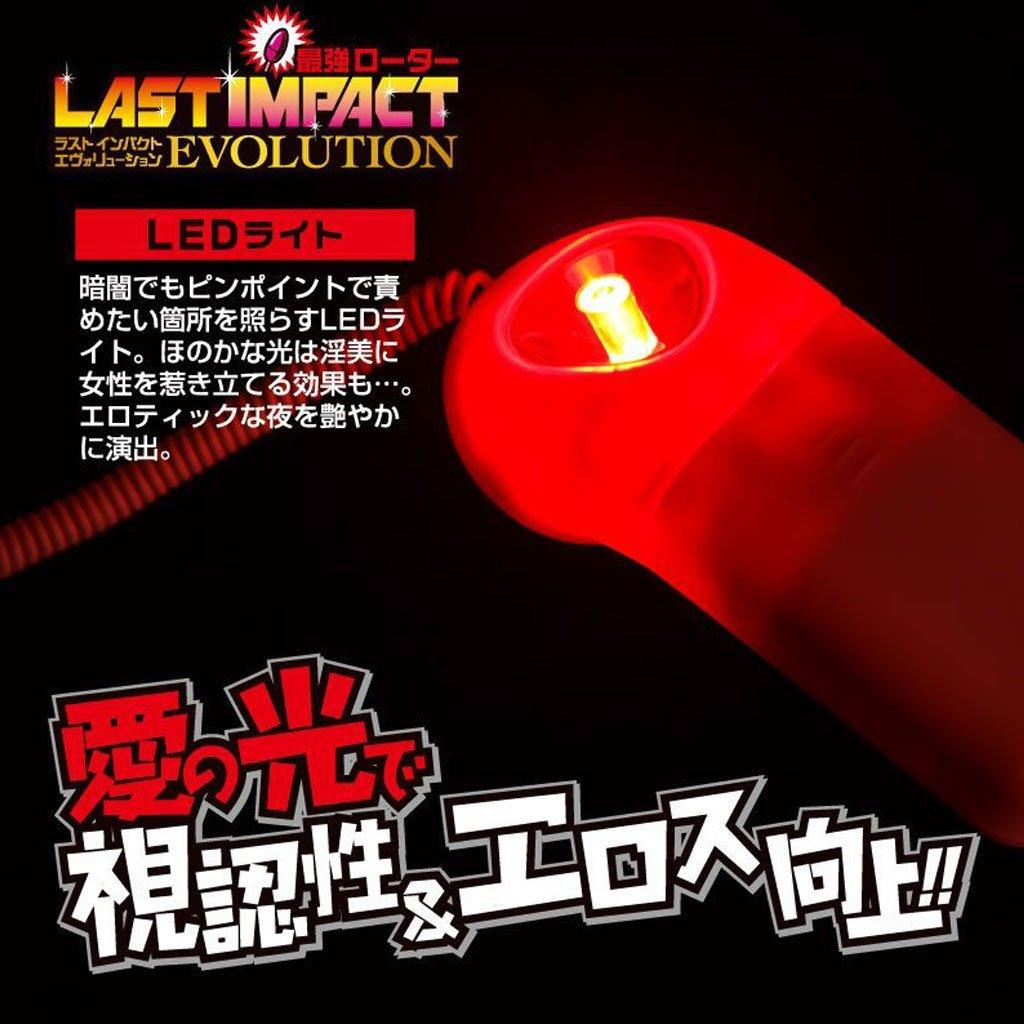 Fuji World Last Impact Evolution Bullet Vibrator 世界最強 超擊 震動 震蛋