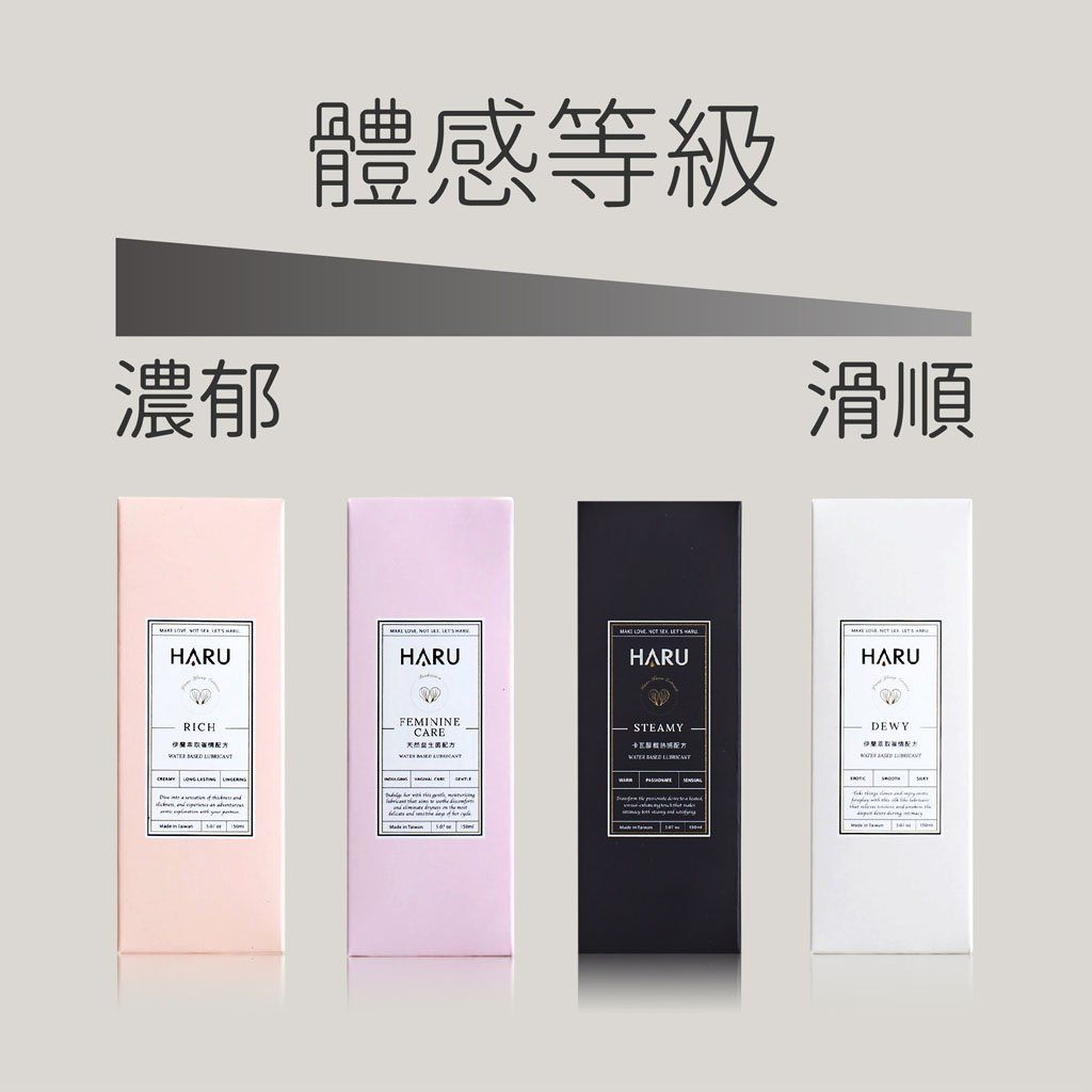 Haru Feminine Care 益生菌 女性 私密護理 水性 潤滑液 Vaginal Care Lactobacillus Ferment Water-based Lubricant
