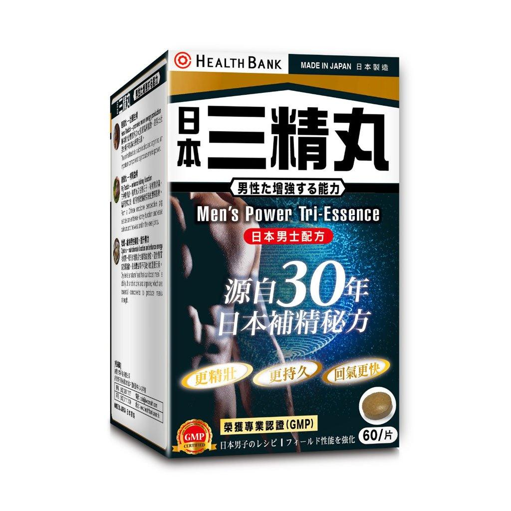 寶多康 日本三精丸 補腎 壯腰 益精 生精 男士補充品 Health Bank Japanese Men's Power Tri-Essence