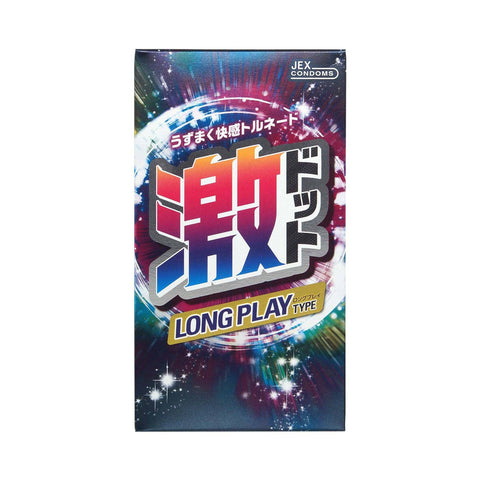 Jex Super Dots Long Play Type Condom 激凸點 持久型 安全套