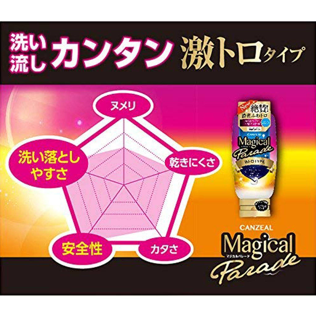 Jex Magical Parade 魔幻巡遊 水性潤滑液 濃厚型 Water-based Lubricant Rich Type
