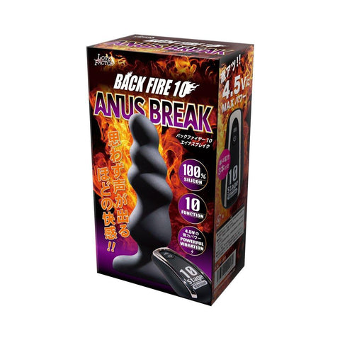 Love Factor Back Fire 10 Anus Break Anal Plug Vibrator Prostate Massager Sex Toy 後庭塞 後庭震動器 前列腺按摩器 性玩具