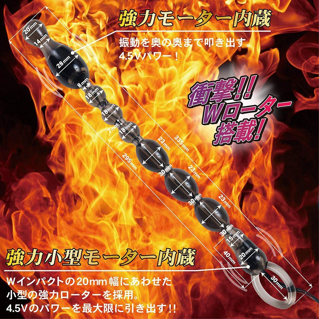 Love Factor Back Fire 10 Tamagoroshi Twin Rotor Double Impact 後庭 拉珠 肛珠 震動器