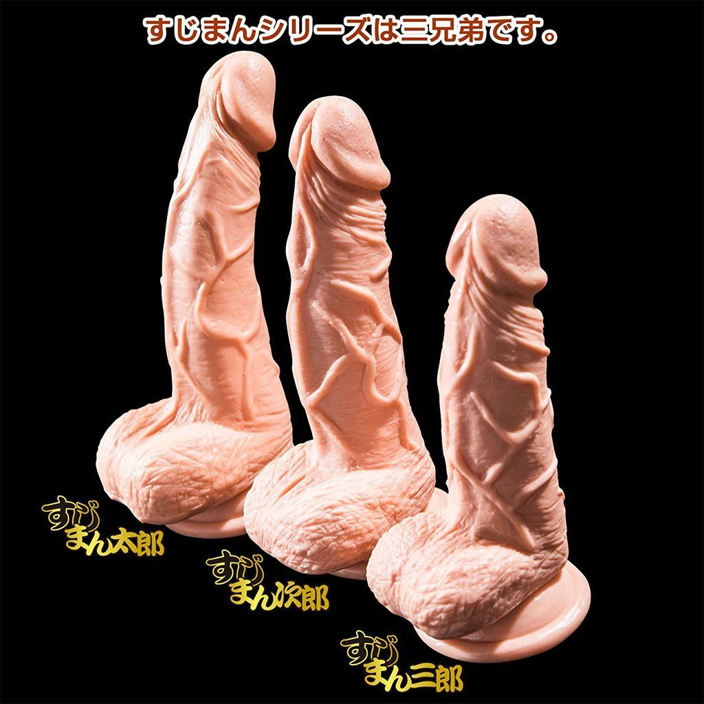 Love Factor すじまん Sujiman 吸盤 仿真陽具 假陽具 像真陽具 按摩棒 太郎 小型 Realistic Suction Cup Dildo Small