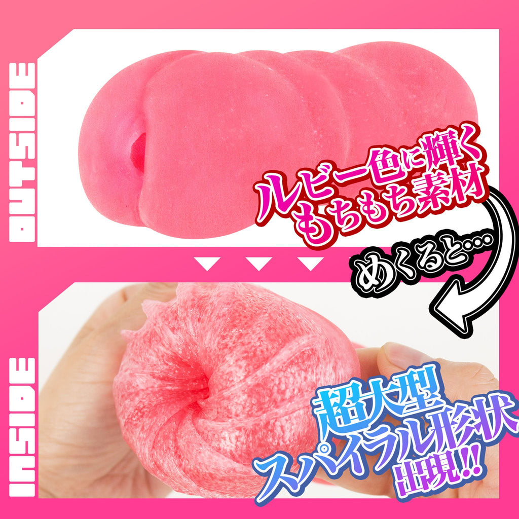 Men's Max Feel CiboysiMasturbation Cup Sleeve Sex Toy 飛機杯 自慰膠 性玩具