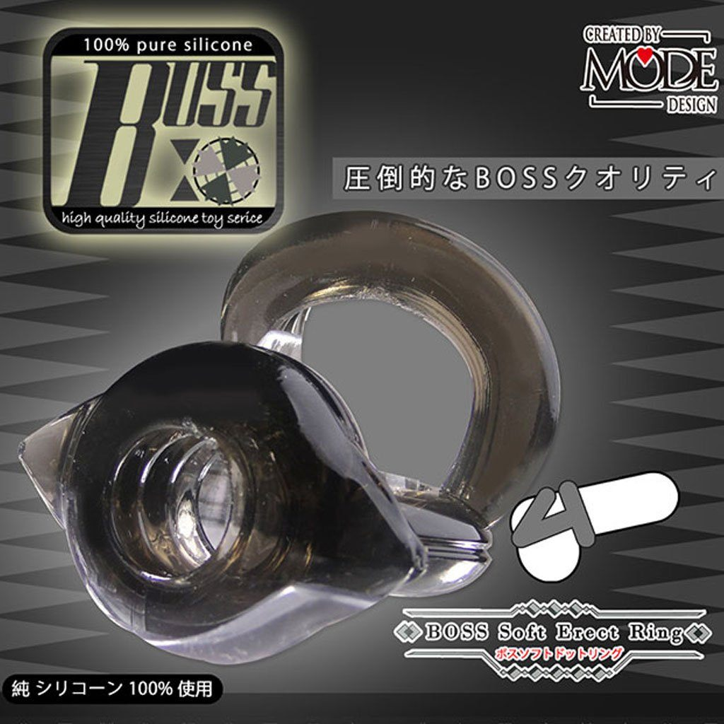 Mode Design BOSS Soft Erect Ring Triple Type 彈性 持久環 陰莖環 三環