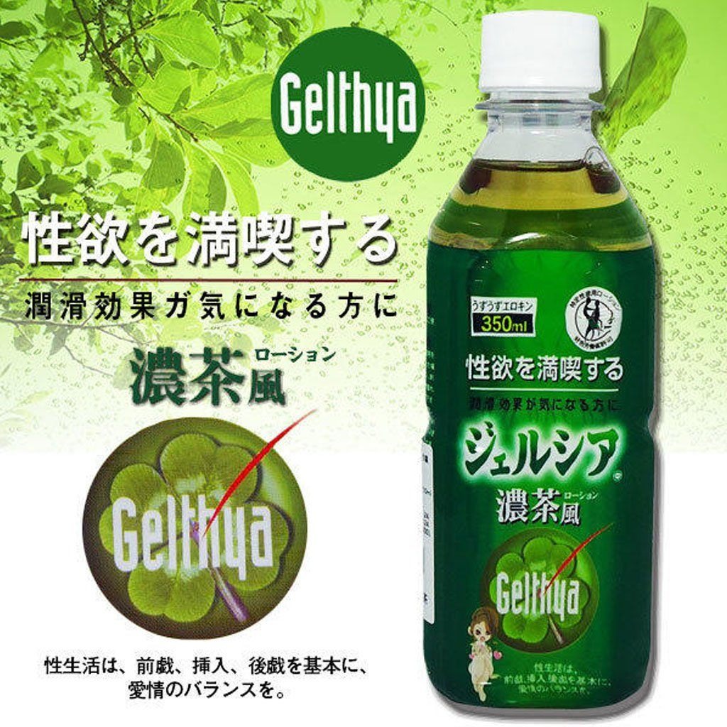 N.P.G 濃茶風 綠茶 水性 潤滑液 Green Tea Water-based Lubricant