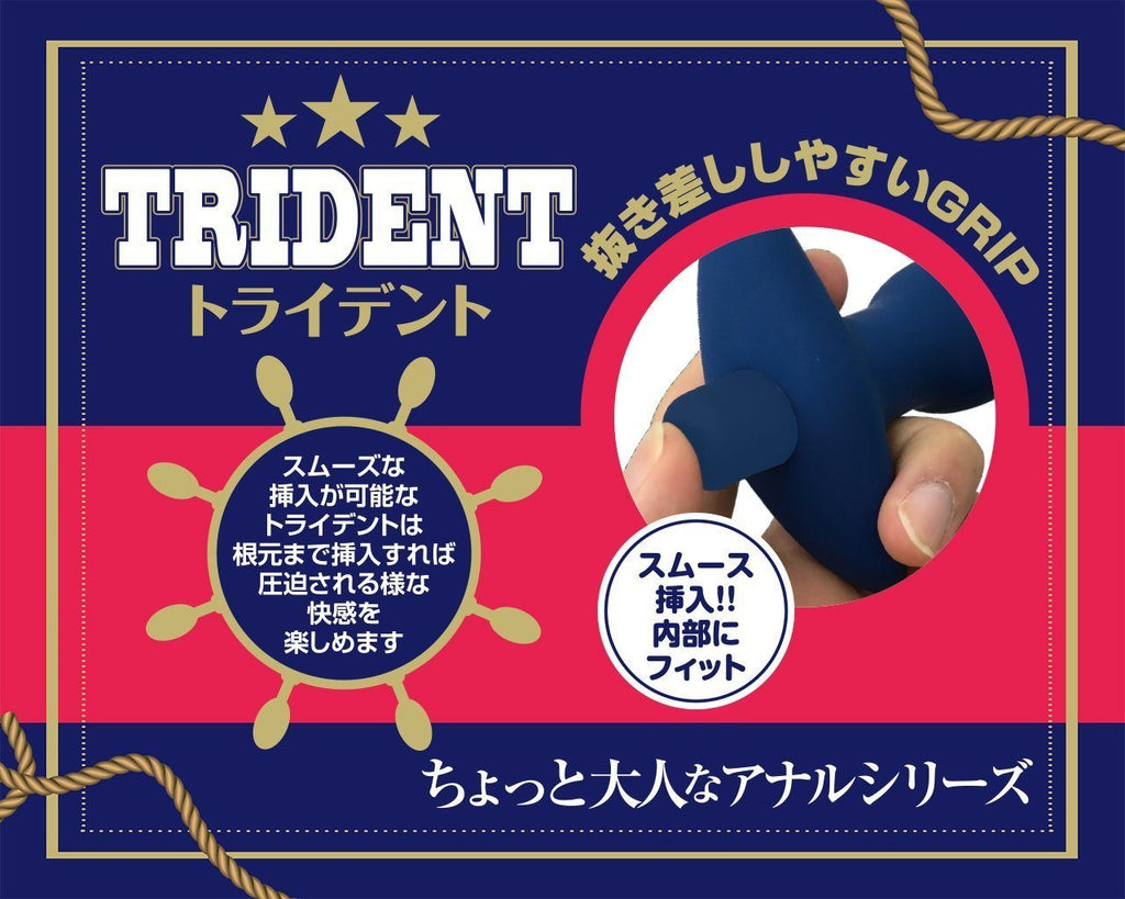 A-One Navy Fit Trident Anal Plug Vibrator Sex Toy 後庭塞 後庭震動器 性玩具