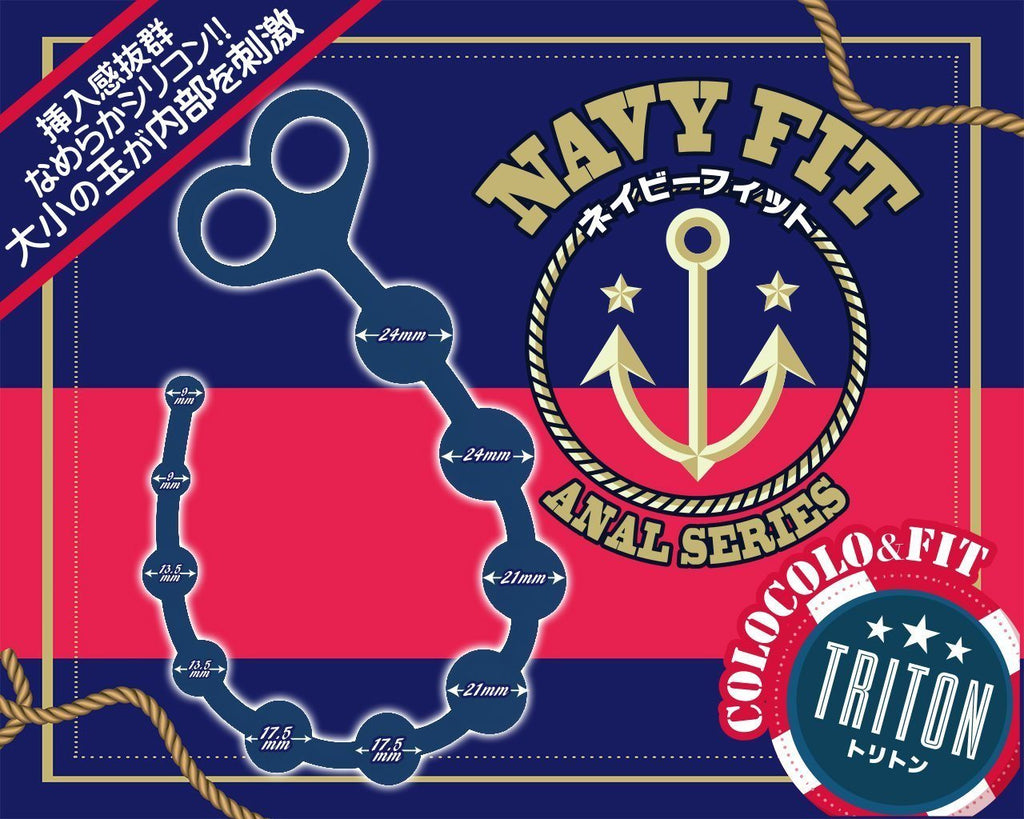 A-One Navy Fit Triton Anal Beads Sex Toys 後庭 拉珠 性玩具