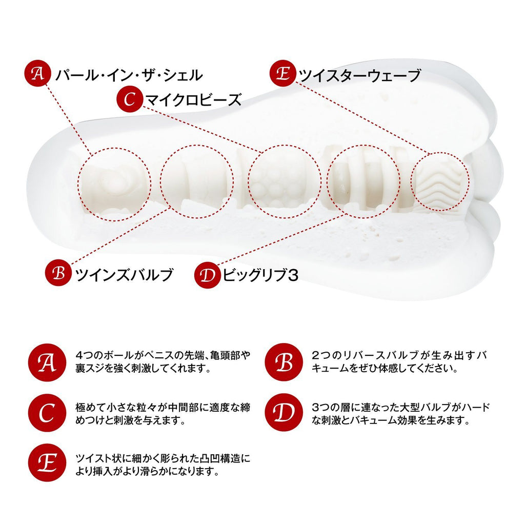 Men's Max Orb Durans Masturbation Cup Sex Toy 自慰杯 飛機杯 性玩具