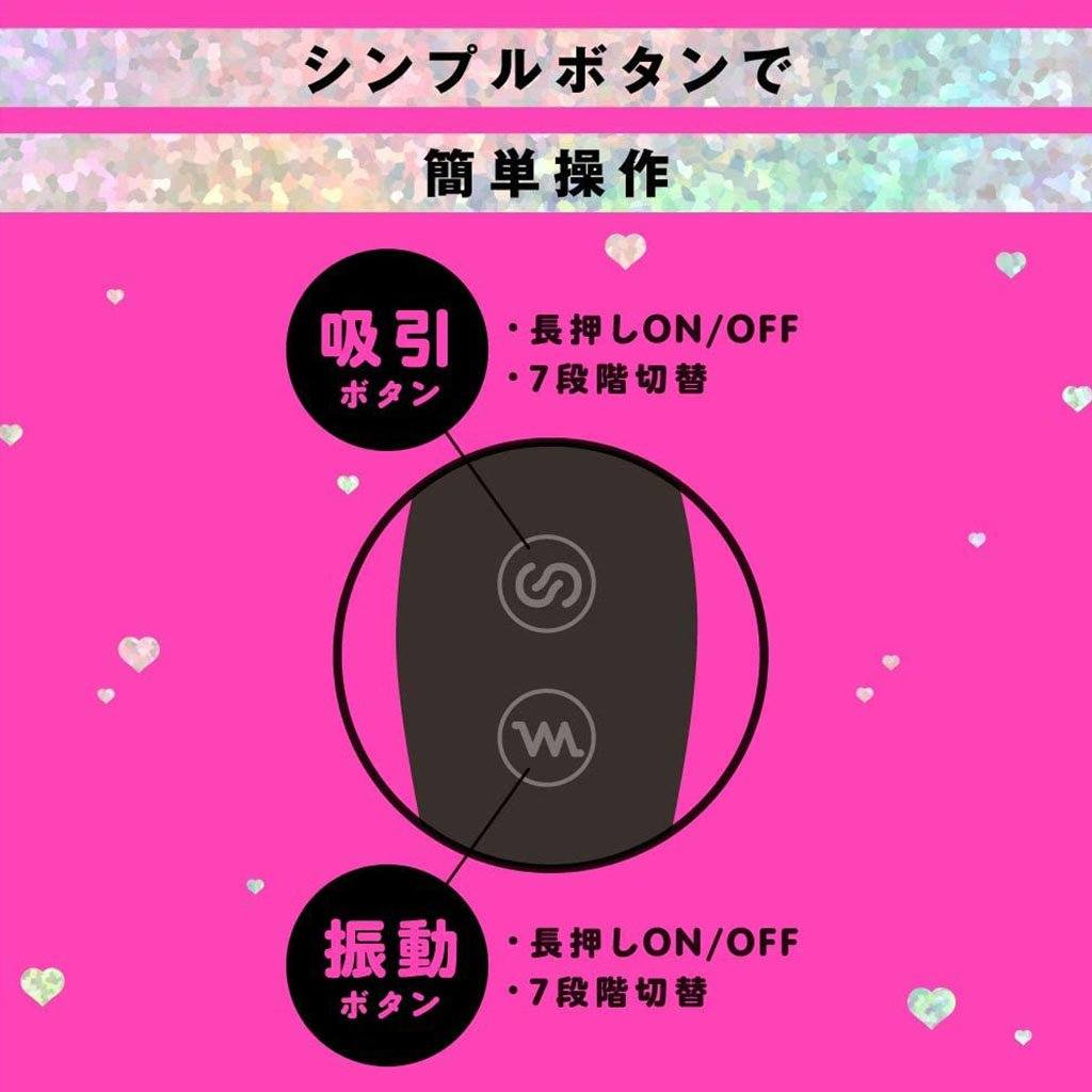 PxPxP 2WAY KYUIN VIBE 雙頭 G點震棒 陰蒂吸啜器 日本 Dual Ended G-spot Vibrator Clitoral Suction Toy Japanese