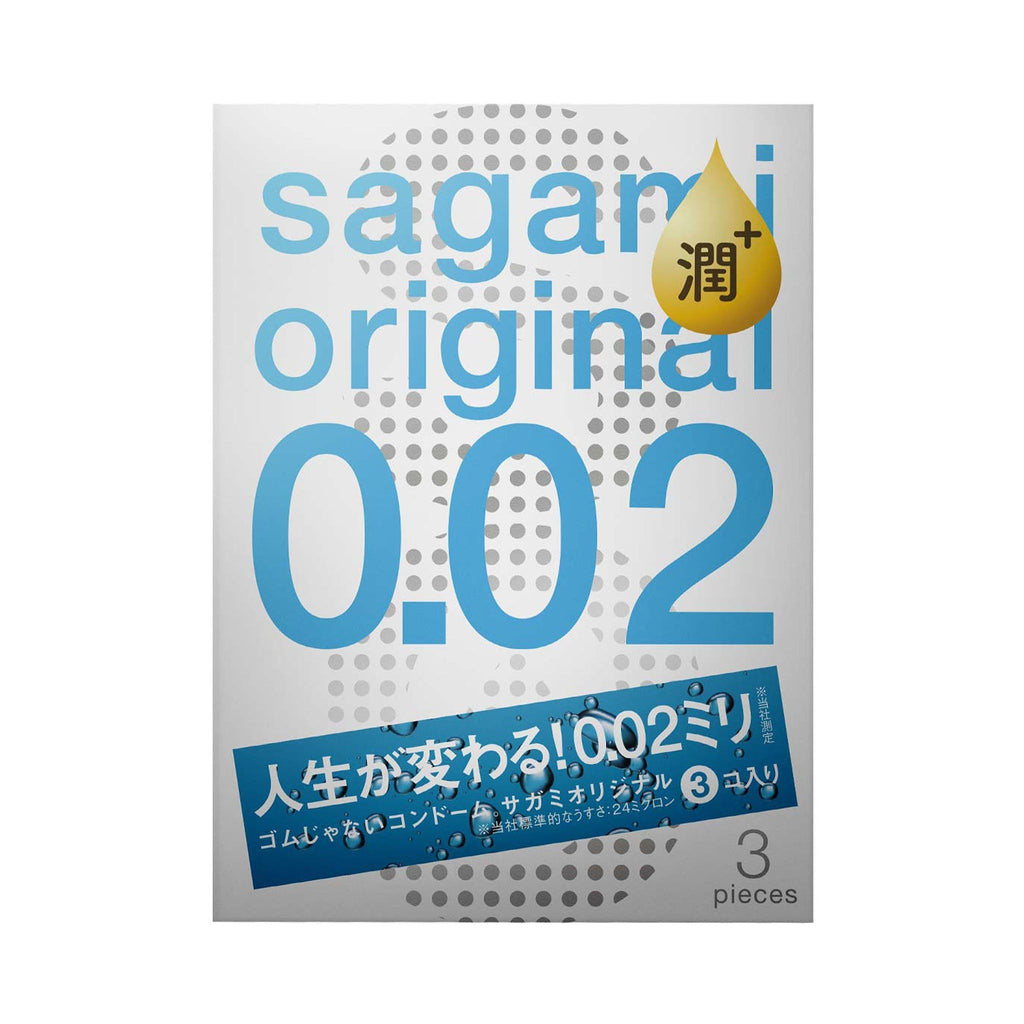 Sagami Original 相模原創 0.02 極潤 PU 安全套 Extra Lubricated Condoms