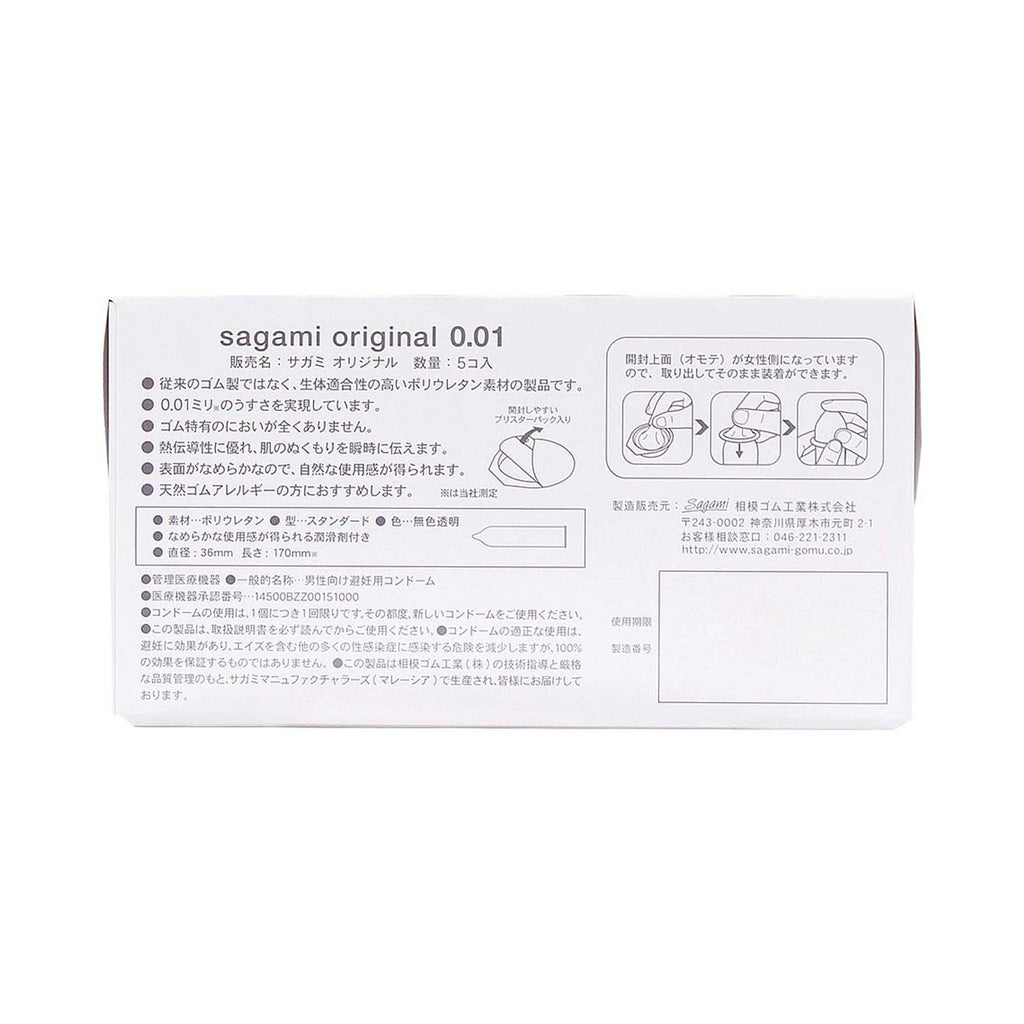 Sagami Original 0.01 Ultra-thin Condoms 相模原創 0.01 超薄 安全套