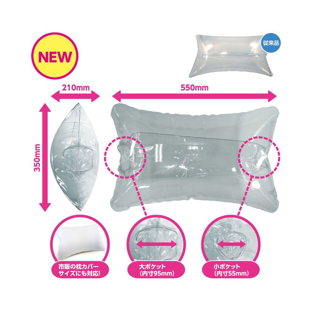 SSI Japan Air Dream 透明 充氣 空氣 攬枕 枕頭 Clear Blow Up Pillow