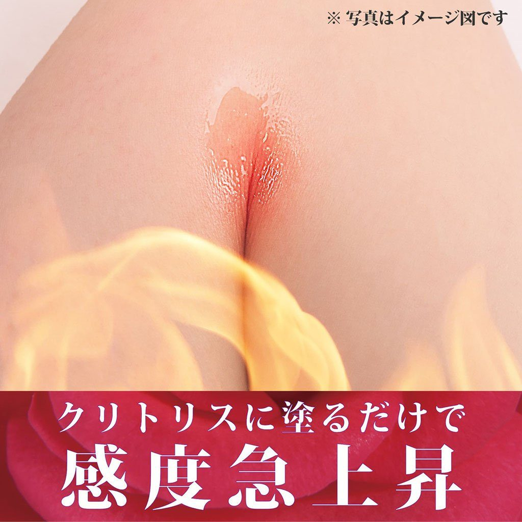 SSI Japan 栗子炎上 欲情至極 安息香 陰蒂 高潮 精油 Kuri Enjyou Ultimate Desire Benzoin Clitoral Arousal Stimulating Oil