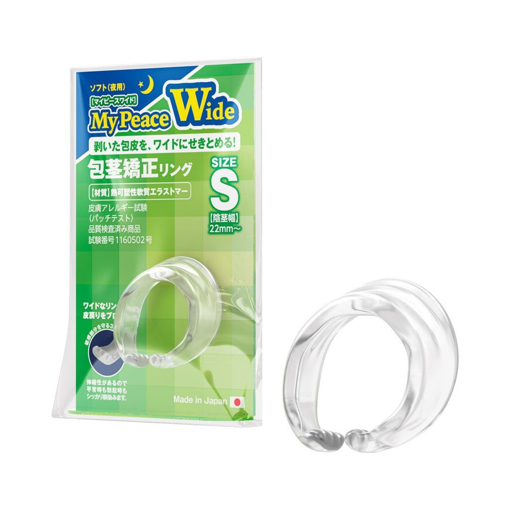 My Peace Wide 包莖 包皮 矯正環 夜用 Phimosis Correction Ring Night Use