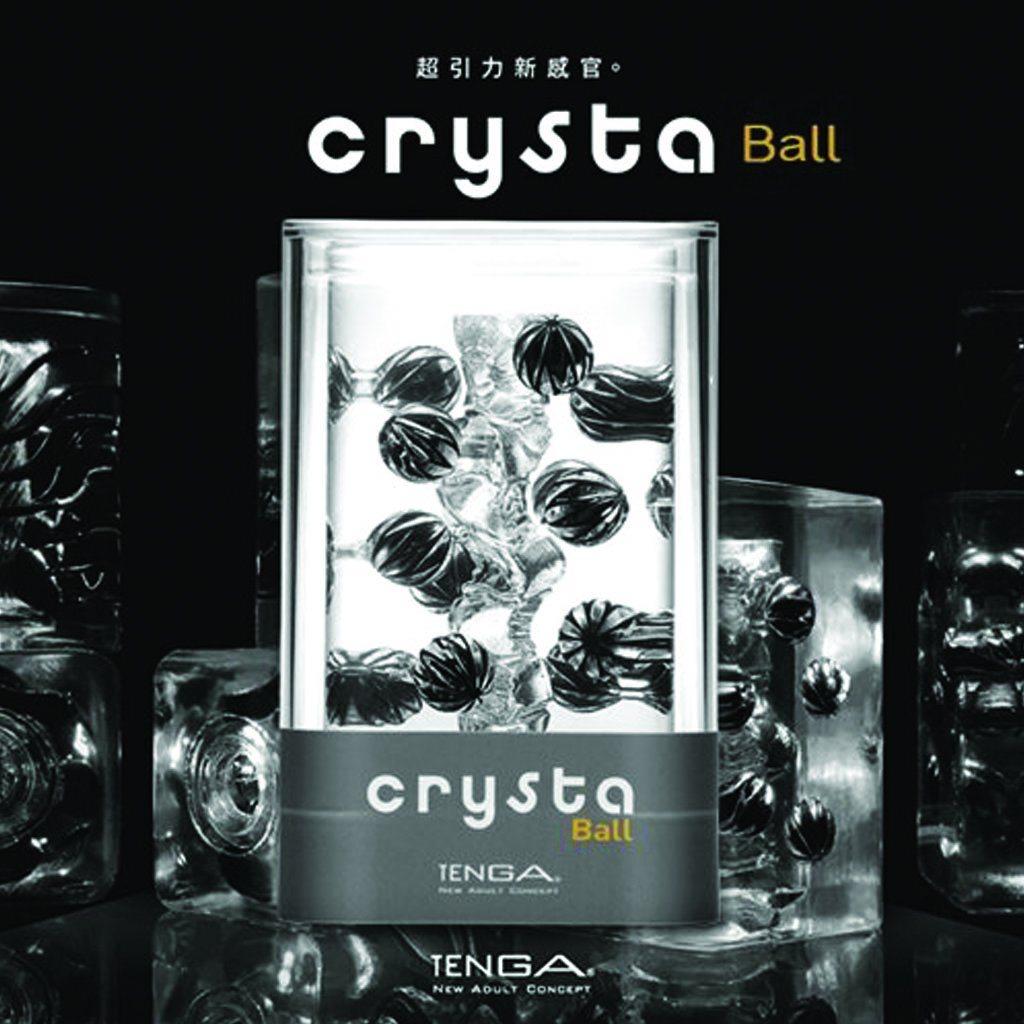 Tenga Crysta Ball 魔球 水晶 透明 飛機杯 自慰杯 飛機膠 Masturbation Sleeve Cup