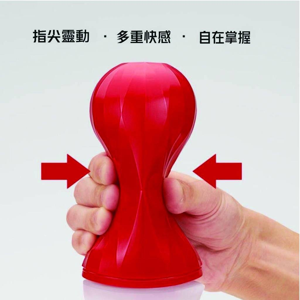 Tenga Air-Tech Squeeze Black Strong Masturbation Cup Sex Toy 擠壓 飛機杯 黑色 刺激型 性玩具