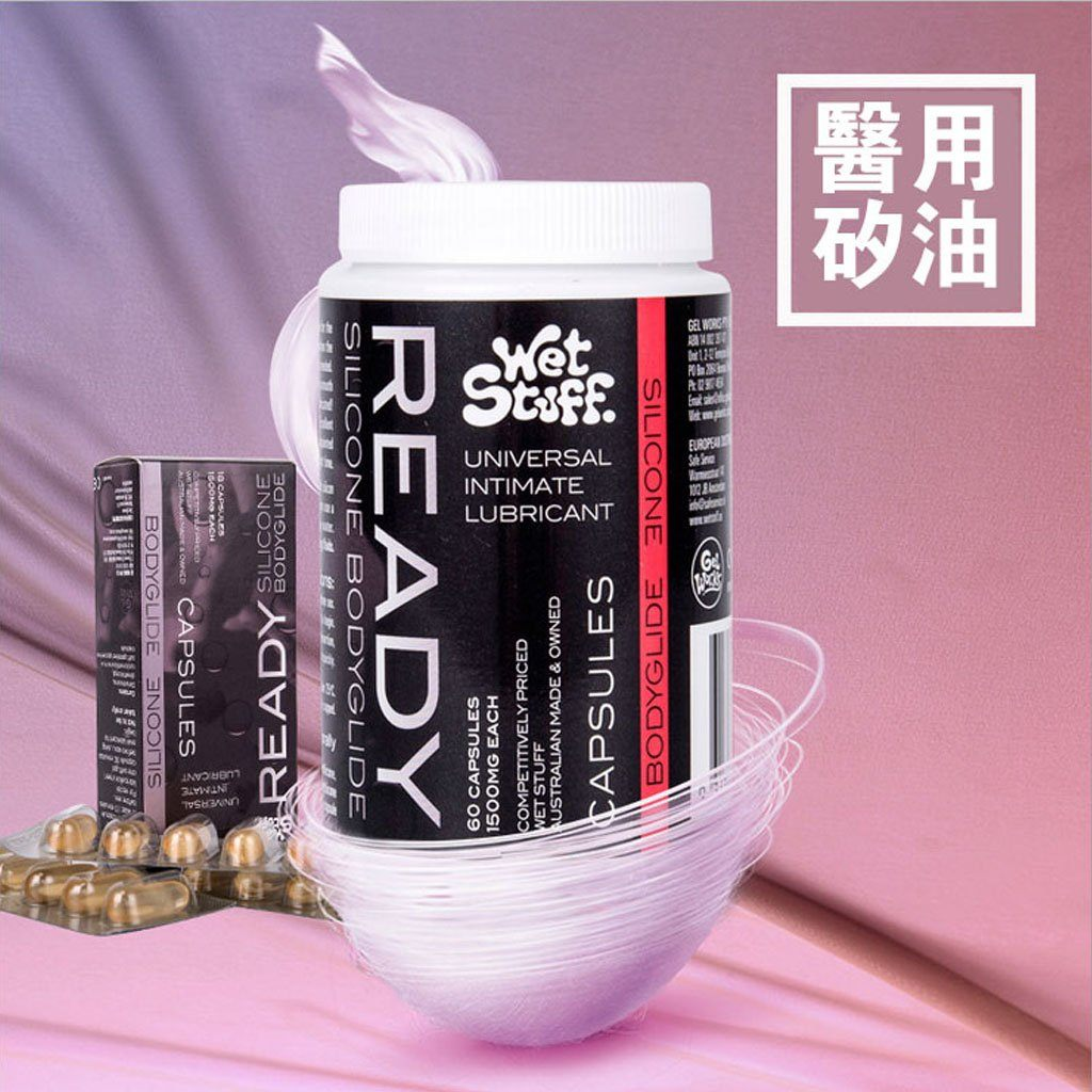 Wet Stuff Ready Silicone Bodyglide Capsules 內填式 體內 矽性 潤滑液 膠囊