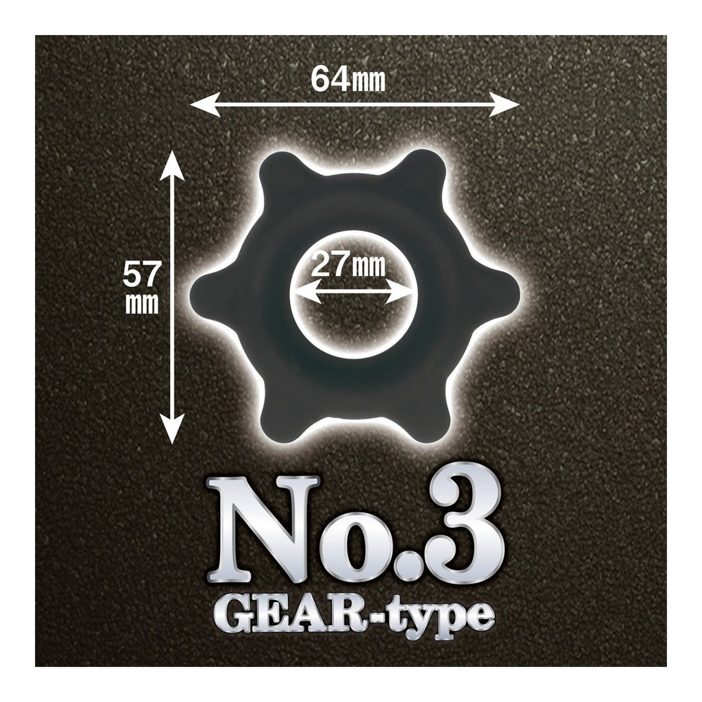 Water Silicone Ring 彈性持久環 - No.3 Gear