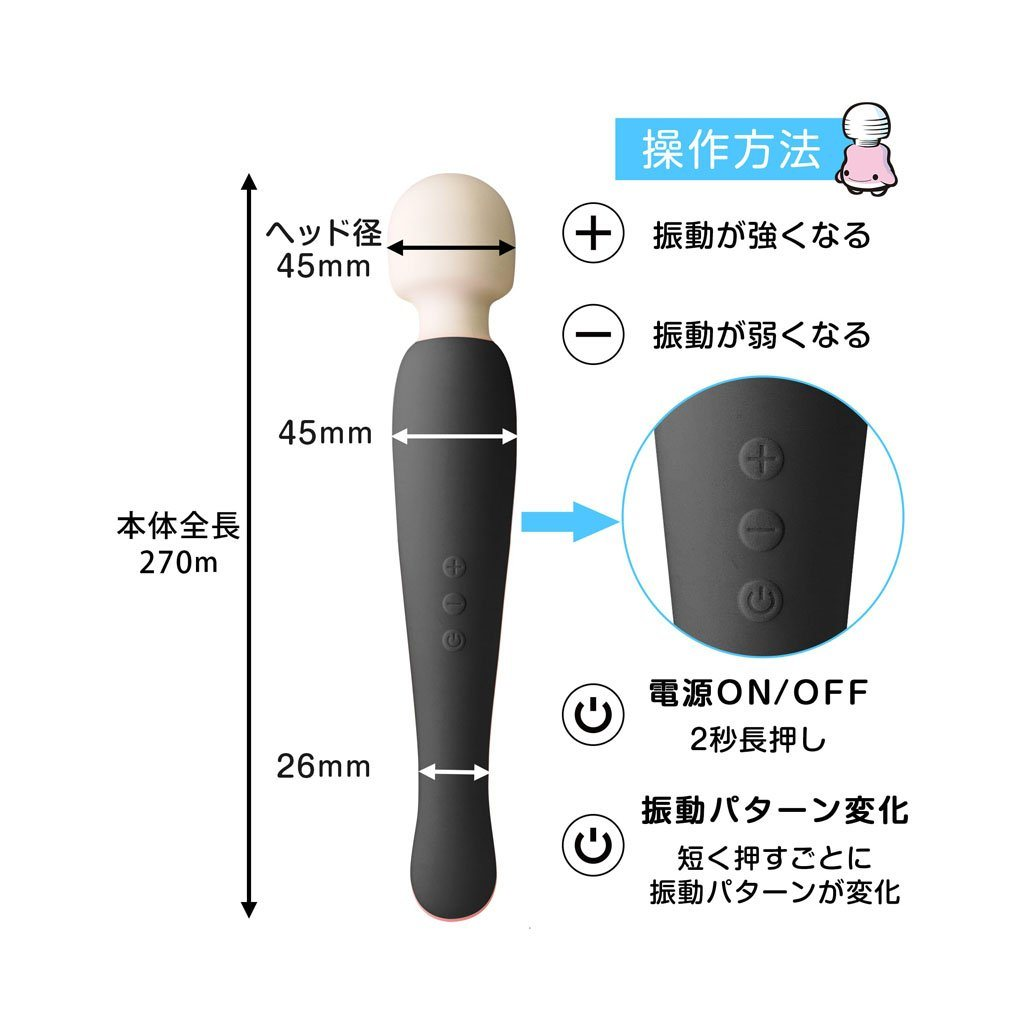 日本 Wild One Kuro Denma Super 矛盾大對決 超 AV棒 震動棒 按摩棒 Vibrator Wand Massager