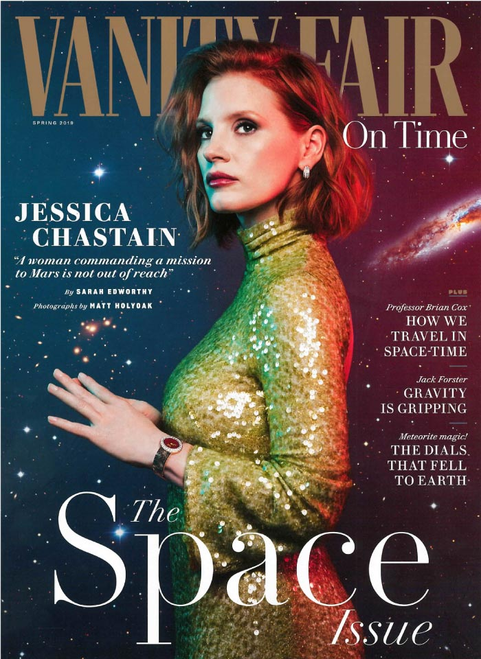 Vanity Fair Space Issue, April 2019 Cover