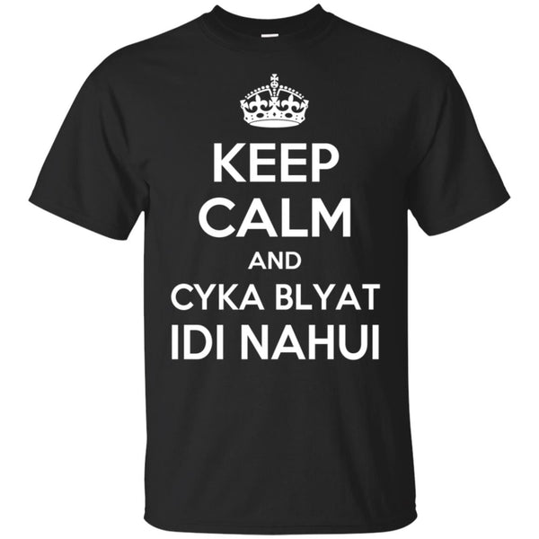 Idi Nahui Cyka Blyat Ultra Cotton Shirt