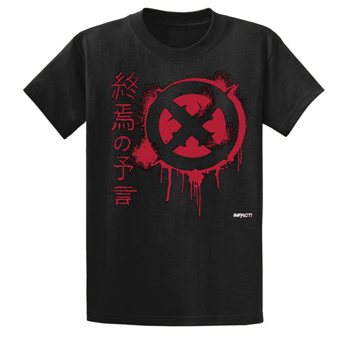 Kross SS Tee - Men's