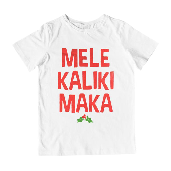 (Kid's Gildan Cotton Tee) Mele KalikiMaka Merry Christmas Hawaiin Graphic T-Shirt Tee BOXELS