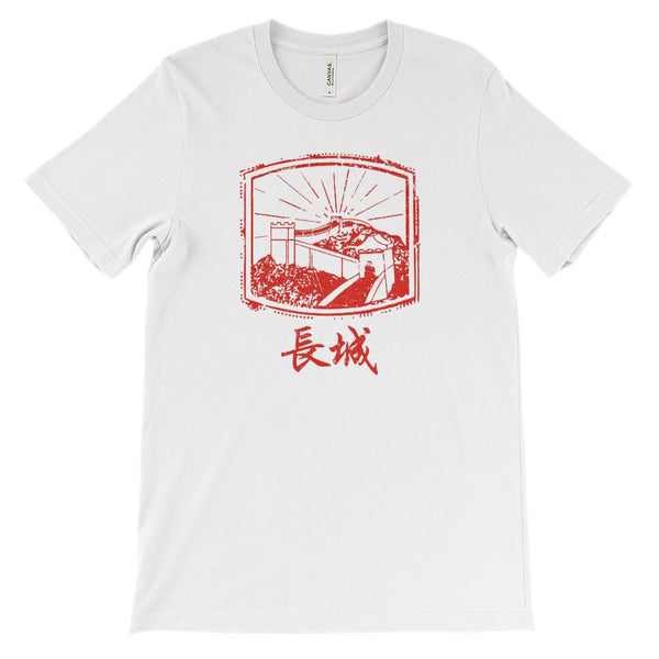 (Soft Unisex BC 3001) Iconic World Destinations (Great Wall of China - Red) Graphic T-Shirt Tee BOXELS